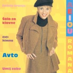 Romana Kranjčan - A.E.I.O.U.