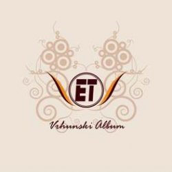 ET - Vrhunski Album