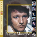 Kemal Monteno - Zlatna Kolekcija