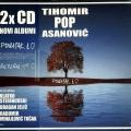 Tihomir Pop Asanović - Povratak Prvoj Ljubavi / Return To The First Love