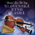 V/A (Različni izvajalci) - Slovenska Etno Glasba : Slovenian Etno Folk Songs