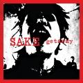 Sake - Getaway