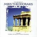 Mikis Teodorakis - Very Best Of