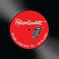Prljavo Kazalište - Single Collection '79 - '90 B Sides