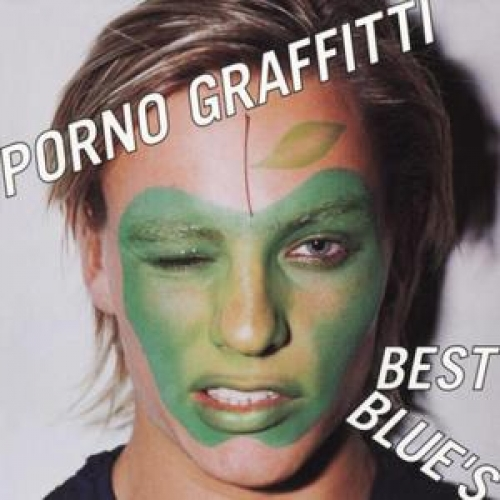 Porno Graffitti - Best Blues