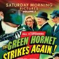 TV SERIES - GREEN HORNET STRIKES..